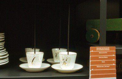 Das Leonberger Sacharchiv